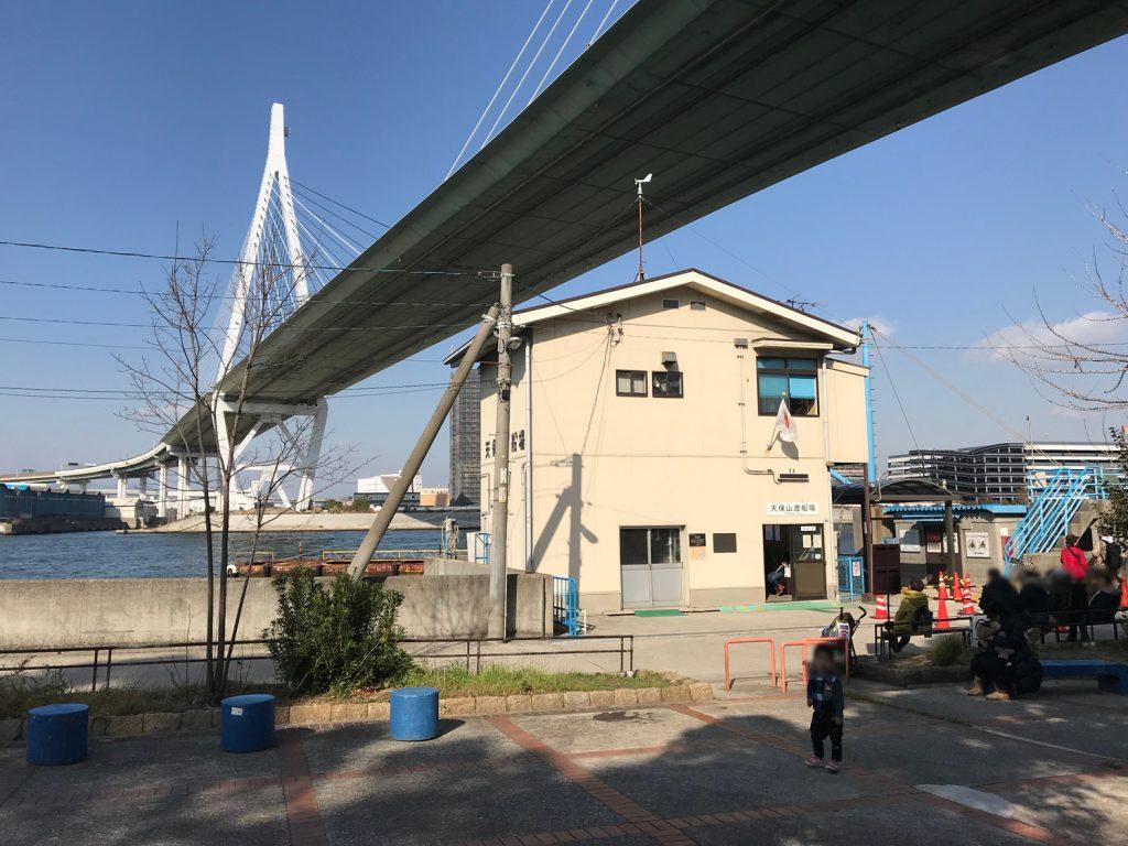 天保山の無料渡船場