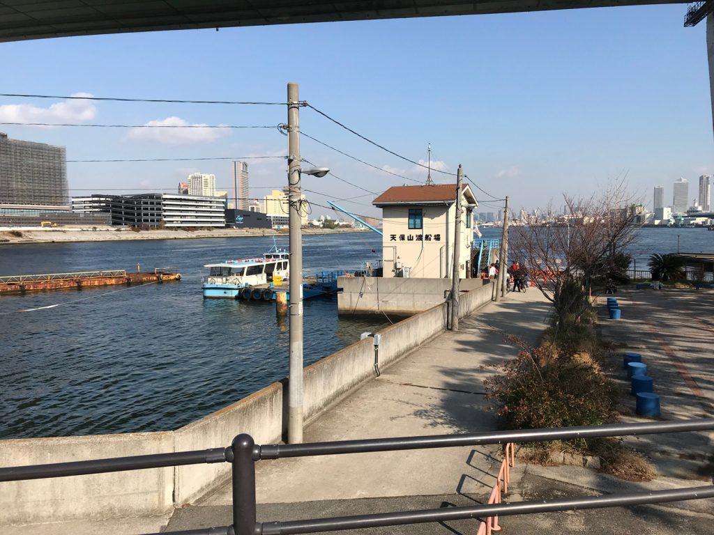天保山公園右奥の渡船場