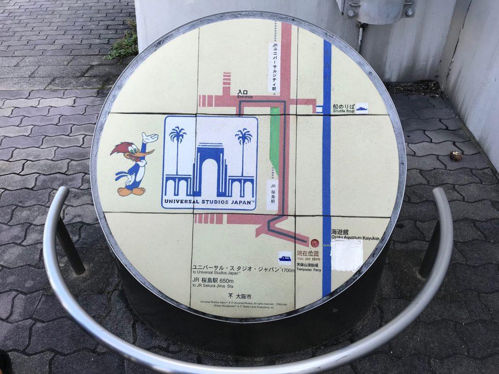 ユニバーサルスタジオジャパンへの道筋