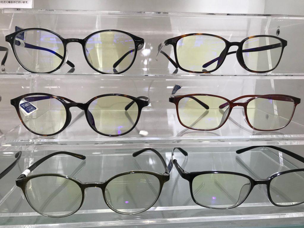zoffのPCメガネ