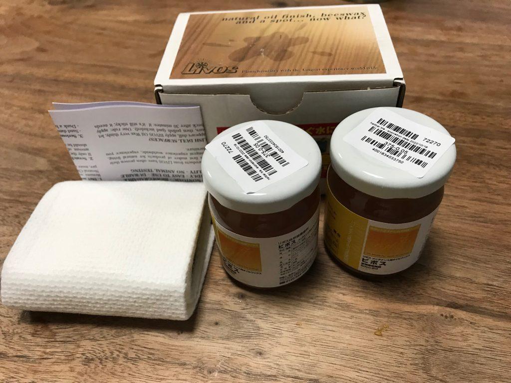 リボス社の蜜蝋ワックスキット