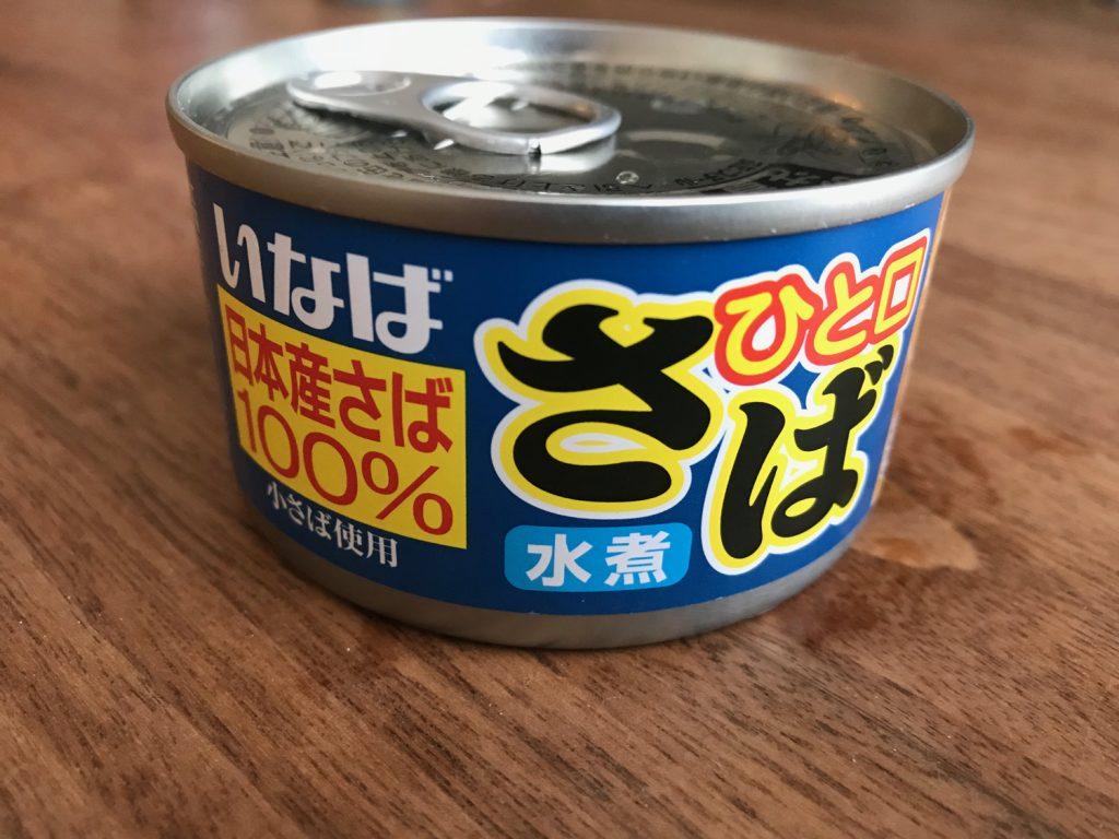 ミニストップの水煮缶