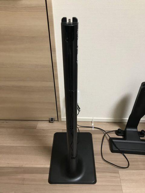 PV-BFH900の充電台