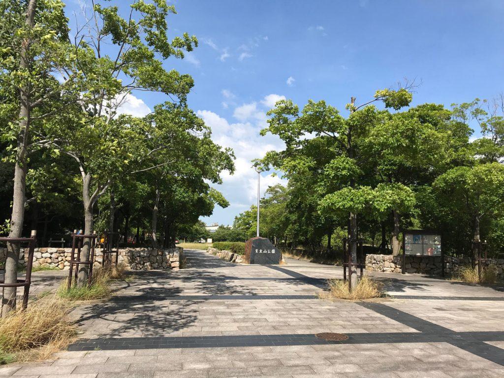 大阪吹田市の紫金山公園入口