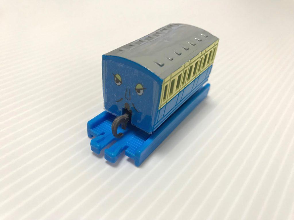 青色の客車