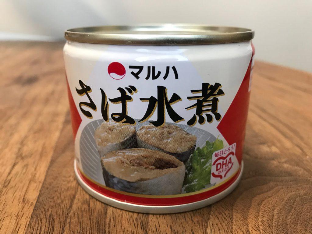 ファミマのさば水煮缶