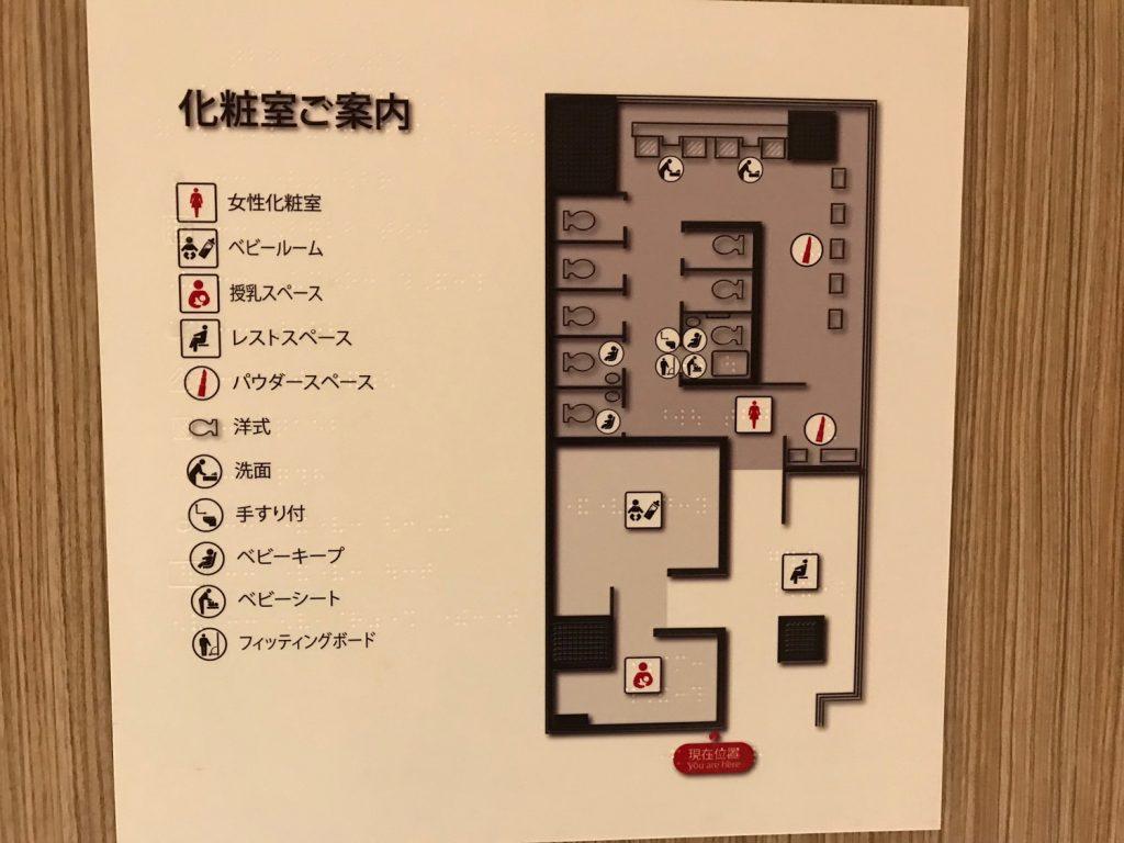 ルクア授乳室見取り図