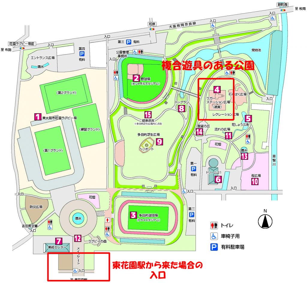花園中央公園 - 園内マップ