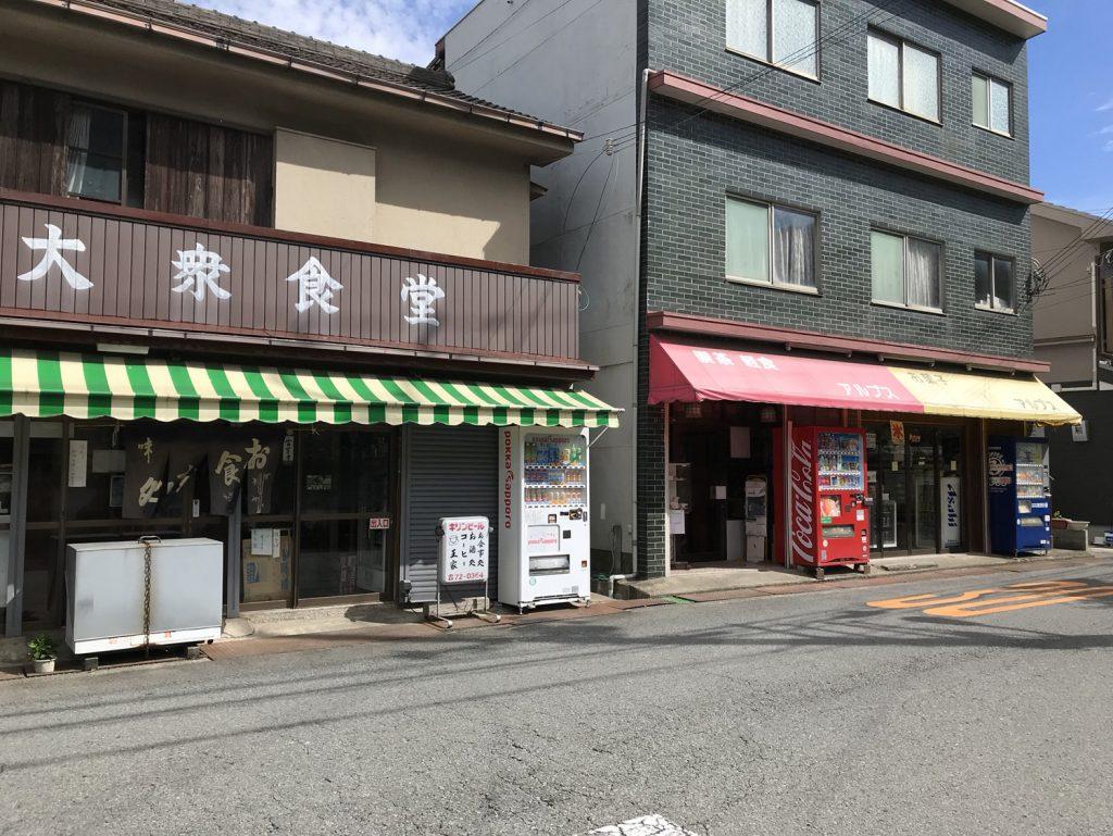 山中渓駅前の売店
